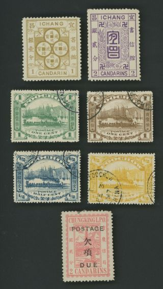 China Stamps 1893 - 1896 Locals,  Foochow Dragon Boat,  Ichang,  Chunking,  Mainly Vf
