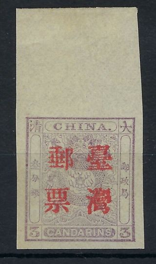 China Taiwan 1885 3ca Small Dragon Imperf Marginal With 4 Character Red Ovpt Mh
