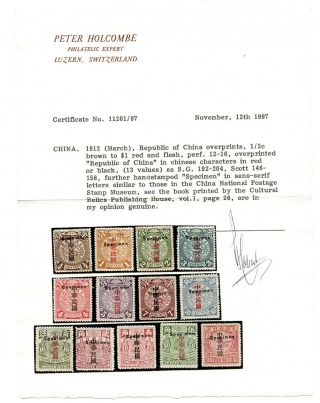 1912 ROC ovpt on Coiling Dragons part set with SPECIMEN overprint RARE 3