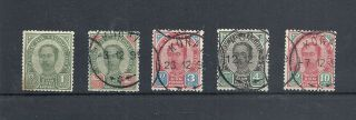 Siam.  K.  Chulalongkorn Rejected Issue Set 1899