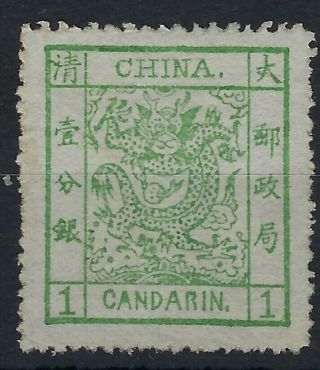China 1882 Large Dragon Wide Margin 1ca Green