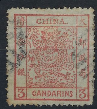 China 1882 Large Dragon Wide Margin 3ca