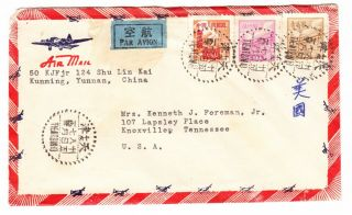 China To Usa Pow 1950 中國香港 Cancels Postmarks Postal Envelope Cover Airmail Rare