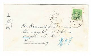 China To Usa Pow 1949 中國香港 Cancels Postmarks Postal Envelope Cover Chinese Stamp