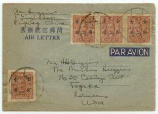 Dec 12 1948 Peiping China Inflation Air Letter Cover - Alice Huggins Missionary