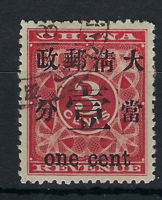 China 1897 Red Revenue 1c On 3c Cto With Gum