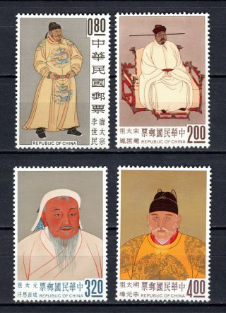 Taiwan China 1962 Roc Emperor Painting Complete Set Of Mnh Stamps Un/mm