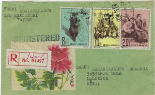 China Tibet 1962 Registered Illustrated Cover Yatung To Nepal