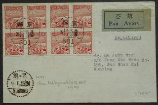 China 1940s Cover Sent To Kunming Franked W/ Block Of 8