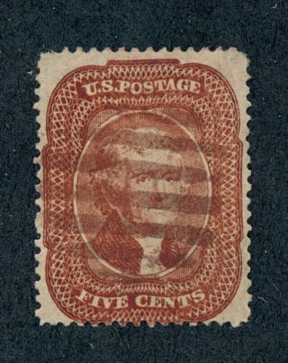 Drbobstamps Us Scott 28a Scarce Stamp  W/pse Cert