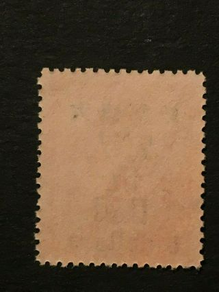 cgi - EMPIRE - 5 DOLLARS ON 3 CENTS RED REVENUE STAMP 2