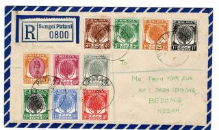 1950 Malaya/kedah Local Registered First Day Cover.
