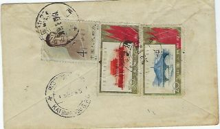 China Prc Tibet 1965 Registered Cover Yatung To Nepal With 4f Mei Lang - Fang