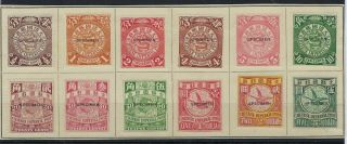 China 1898 Chinese Imperial Post Watermark Set Small Specimen Overprints