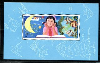 Prc T - 41m Childhood Science Miniature Sheet Never Hinged
