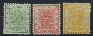China 1878 - 83 Large Dragon Thin Paper Set Of 3 Fresh Hinged