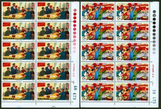 T18 1976 Prc Stamp Set China Block Of 10 Blk10 With Margin