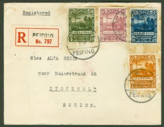 1933 Northwest Scientific Expedition Stamp Cover China Peiping - Sweden Sven Hedin