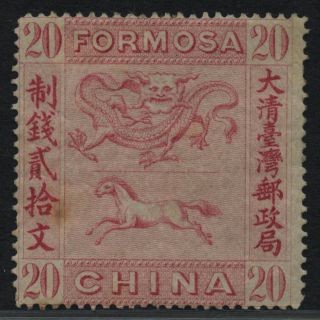 China Taiwan 1888 Horse And Dragon 20 Cash Red Fine