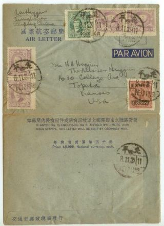 Nov 8 1948 Peiping China Inflation Air Letter Cover - Alice Huggins Missionary