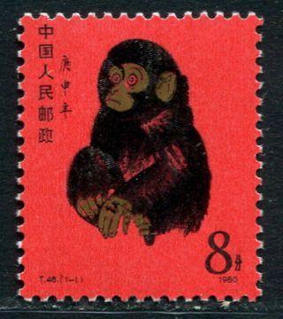 China 1980 Year Of The Monkey Mnh Og Vf Single Stamp - Issue