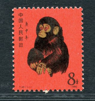 1980 Prc T - 46 Year Of The Monkey Never Hinged