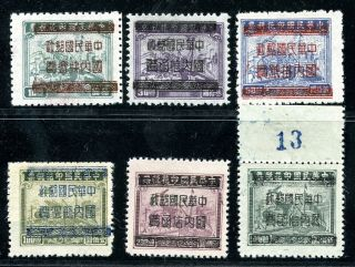 1949 Silver Yuan Kwang Tung Unit Stamps Complete Set Chan S89 - 94
