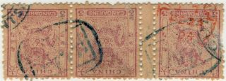 China 1885 Small Dragon Perf 12x12,  3ca Strip Of 3,