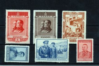 Mongolia 1953 Mnh Mh (6 Items) (mt 370s