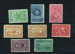 Mongolia 1943 (8 Items) (mt 366s