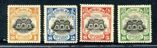 1913 London Print Hall Of Classics $1 - $10 Extremely Fine Chan 223 - 226