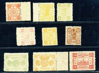 1894 Mollendorf Dowager Complete Set Extremely Fresh
