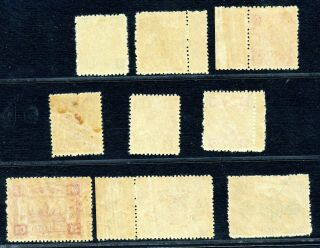 1894 Mollendorf Dowager complete set Extremely fresh 2