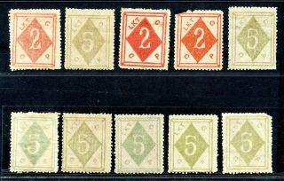 1899 Wei Hai Wei Second Issue 2ct & 5cts Accumulation Chan Lwh3 - 4