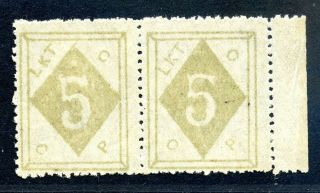 1899 Wei Hai Wei Second Issue 5cts Pair Never Hinged Chan Lwh3 - 4