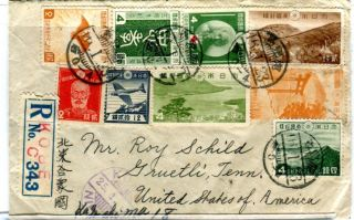 1941 Registered Cover Japan To Us With Parks And Showa Issues Stamps
