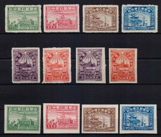 China Central 1949 Liberated Area Compl.  Sets Imperf,  Perf.  Yang Cc86 - Cc97