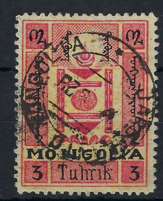 Mongolia 1926 Currency 3t Jabholanto Cds Of 1929