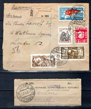 Russia Soviet Union 1927 Registered Cover Leningrad To Uk With Po Receipt