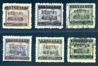 1949 Silver Yuan Kwang Tung Unit Stamps Mint/used Chan S89 - 94