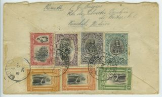 Portugal 1926 Registered Cover Funchal To England With Several Stamps