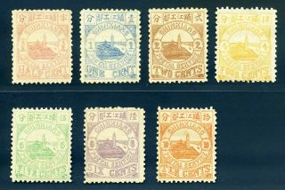 1894 Chinkiang First Issue Complete Chan Lch1 - 7
