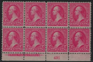 Us Stamps - Sc 267 - Plate Block Of 8 - Never Hinged Og - Vf (a - 804)