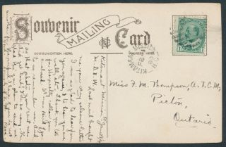 1909 Kitamaat Mission Bc Split Ring Fe 1 09 On Pc To Ontario