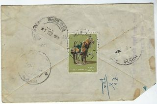 China Prc Tibet 1960s Registered Cover Yatung To Nepal