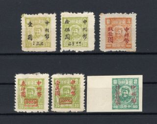China South Central Liberated Area Compl.  Mao Surch.  Set Chan Cc41 - Cc46