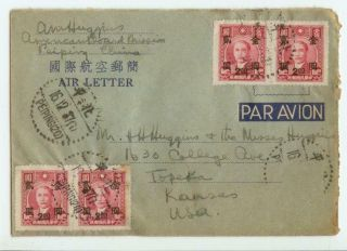 Dec 16 1948 Peiping China Inflation Air Letter Cover - Missing One Stamp