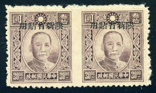 1943 Sinkiang Sys $30 Horizontal Pair Imperforate Between Mnh Chan Ps239a