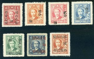 1949 Silver Yuan Hunan Province Complete (missing One Stamp) Chan S - 56/62