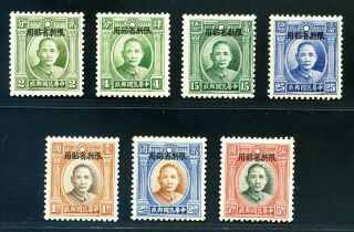 1932 Sinkiang Ovpt On Sys Set Complete Chan Ps91 - 97